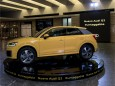 Audi patrocina el Festival de San Sebastian