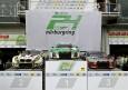 24h Nürburgring 2017