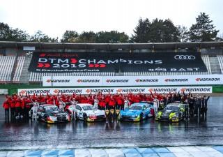Año de records para Audi en el DTM