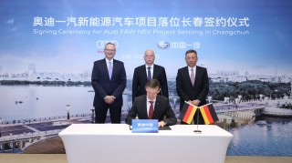 Ceremonial signing in China confirmed that Changchun will be the