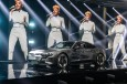 World premiere of the Audi etron GT: Celebration of Progress.